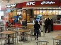 Lamcy Plaza Shopping Centre in Dubai, UAE Royalty Free Stock Photo
