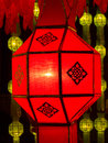 Lamp of yee peng festival close up Stock Photo