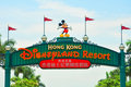 Land Hong- Kongdisney Stockbild