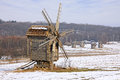 Landscape with old windmill Royalty Free Stock Image