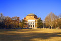 Landscape of Tsinghua University Royalty Free Stock Images
