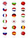 Languages Flag Set Royalty Free Stock Photo