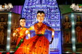 Lantern Performance (India) Stock Image