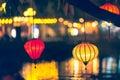 Lantern, Vietnam