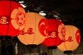 Lanterns of Gion festival, Kyoto Japan summer Royalty Free Stock Photo