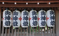 Lanterns Outside Shrine Stock Photography