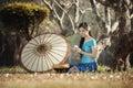 Photo : Laos  flower thai