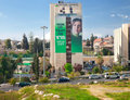 Large billboard of Israeli left party called Meretz on a buildin Royalty Free Stock Photo