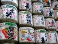 stock image of  Large group of Sake barrels displayed at the Mejii Shrine in Tokyo, Japan