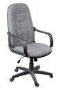 Large office chair Royalty Free Stock Image