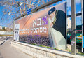 Large street billboard of Israeli religious party called Shas Royalty Free Stock Photo