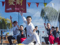 Las vegas chinese new year feb martial art performers at the celebrations held in nevada on february Stock Photo