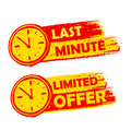Last minute and limited offer with clock signs, yellow Royalty Free Stock Photo