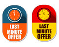 Last minute offer with clock signs two elliptical labels elliptic flat design icons business commerce shopping concept symbols Stock Photo
