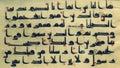 Late 8th century Quran manuscript Islamic Kufic calligraphy Royalty Free Stock Photo