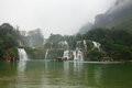 Le vietnam ban gioc waterfall Photos libres de droits