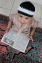 Learning to read Quran Stock Photography