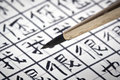 Learning to write Chinese characters. Stock Image