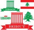 Lebanon Royalty Free Stock Photo