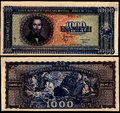 Lei old romanian bill uncirculated nice blue note Royalty Free Stock Image