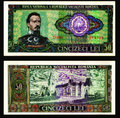 Lei old romanian bill uncirculated nice green note Royalty Free Stock Photos