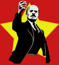 Lenin Stock Photos
