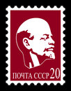Lenin stamp old post over black background Stock Photo