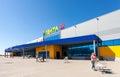 Lenta cash carry togliatti store in summer day Stock Image
