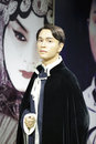 Leslie cheung the famous hong kong movie star singer wax figure in hongkong he died of homosexuality Stock Image