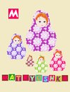 Letter M. Cute cartoon english alphabet with colorful image and word.