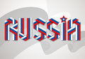 Lettering Russia made of interlaced ribbons with Russian flag`s tricolor
