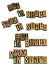 Get stay in shape goal letterpress Royalty Free Stock Photo