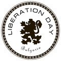 Liberation day bulgaria of is celebrated in march vector illustration Stock Image