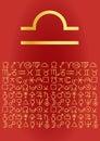Libra, cartão Imagens de Stock Royalty Free