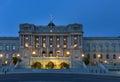 Library of Congress building at night, Washington DC United States Royalty Free Stock Photo