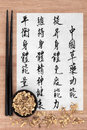 Licorice root herb chinese herbal medicine with mandarin script calligraphy on rice paper gan cao translation describes the Stock Photography