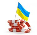 Life buoy flags of ukraine on a white background Stock Images