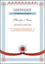 Light certificate official blank blue lace frame border red ribbon Royalty Free Stock Photo