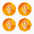Light lamp sign icon. Bulb with lightning symbol. Royalty Free Stock Photo