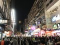 Light Pollution by Billboards in Mongkok, Hong Kong Royalty Free Stock Photo