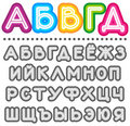 Line letters cyrillic alphabet Royalty Free Stock Photo