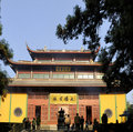 Lingyin Confucian temple, Hangzhou, China Royalty Free Stock Photo