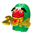 Lion Dance Bite 2014 Number Royalty Free Stock Photo