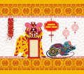 Lion dancing head and chinese new year rat 2020 with firecracker Royalty Free Stock Photo