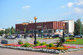 Lipetsk russia view of oktyabr movie theater from peter square the Royalty Free Stock Image