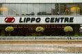 Lippo Centre Royalty Free Stock Photo
