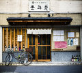 Liquor store in tokyo small traditional japan Royalty Free Stock Photography