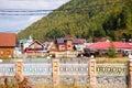 Listvyanka settlement Lake Baikal, Russia. Royalty Free Stock Photo