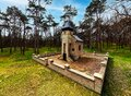 Little Chapel In A Forest. The Name Is Banyovszky Chape