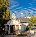 The little Church of St. Nicholas of Myra, and St. Andrew's Church in the distance Royalty Free Stock Photo